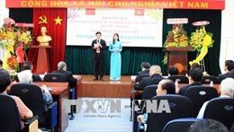 Họp mặt kỷ niệm 68 năm Ngày thiết lập quan hệ ngoại giao Việt Nam - Trung Quốc