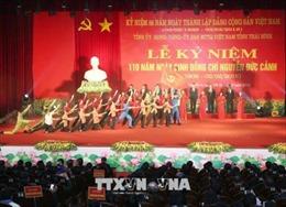 Lễ kỷ niệm 110 năm Ngày sinh đồng chí Nguyễn Đức Cảnh