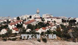 Mỹ phủ nhận việc thảo luận kế hoạch sáp nhập các khu định cư Bờ Tây