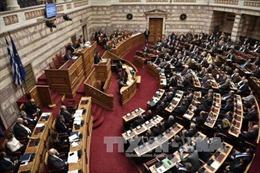 Fitch nâng bậc xếp hạng tín nhiệm nợ công của Hy Lạp