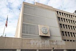 Thổ Nhĩ Kỳ, Palestine lo ngại kế hoạch chuyển Đại sứ quán Mỹ tới Jerusalem