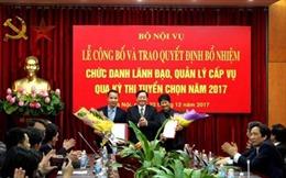 Bộ Nội vụ thi tuyển 4 chức danh lãnh đạo, quản lý