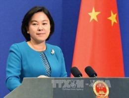 Trung Quốc phản đối đa phương hóa Hiệp ước INF