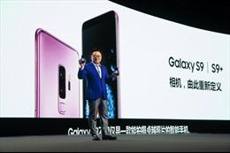 Pin của Samsung Galaxy S9 thua kém các đối thủ