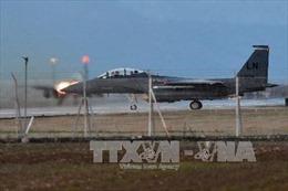 Máy bay rơi ăng-ten giữa trời, Mỹ 'ỉm' không báo với Nhật Bản