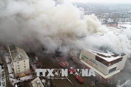 Điện thăm hỏi về vụ cháy Trung tâm Thương mại tại Nga