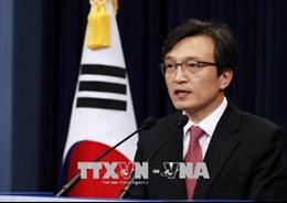 Hàn Quốc hoan nghênh thông điệp năm mới 2019 của nhà lãnh đạo Triều Tiên