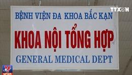 Cần làm rõ hành vi hành hung bác sỹ tại Bệnh viện Đa khoa Bắc Kạn