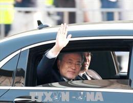 Thượng đỉnh liên Triều 2018: Tổng thống Hàn Quốc đến làng đình chiến