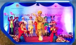 'Những ngày Việt Nam' lần đầu tiên được tổ chức tại Myanmar