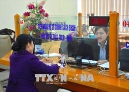 Hội nghị Trung ương 7 Khóa XII: Cải cách chính sách bảo hiểm xã hội