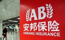 Tỷ phú bảo hiểm Trung Quốc ngồi tù 18 năm vì lừa đảo và biển thủ công quỹ