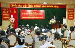 Hội nghị giới thiệu Luật Tín ngưỡng, tôn giáo