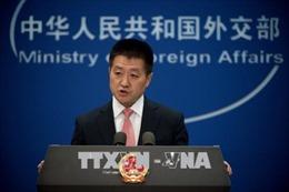 Xung đột leo thang tại Gaza, Trung Quốc kêu gọi các bên kiềm chế
