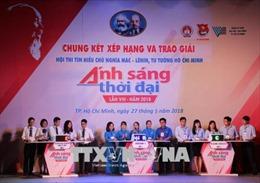 Chung kết Hội thi 'Ánh sáng thời đại' lần VIII năm 2018