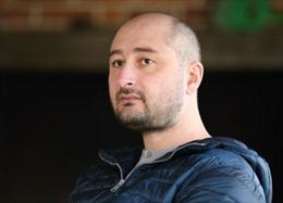 Ukraine bắt giữ đối tượng liên quan vụ mưu sát nhà báo Nga