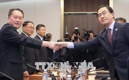 Đàm phán cấp cao liên Triều đạt nhiều thỏa thuận