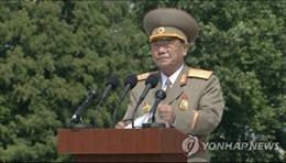 'Thay máu' bộ máy quân đội, Triều Tiên hướng tới quan điểm ôn hòa trước hội nghị thượng đỉnh?