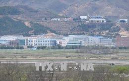 Hàn Quốc và Triều Tiên sắp thành lập văn phòng liên lạc liên Triều