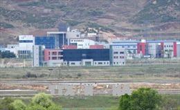 Doanh nghiệp Hàn Quốc nóng lòng đầu tư vào Triều Tiên