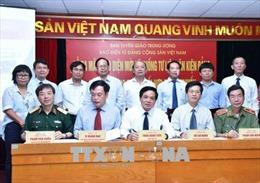 Báo điện tử Đảng Cộng sản Việt Nam ra mắt giao diện mới 'Hệ thống Tư liệu - Văn kiện Đảng'