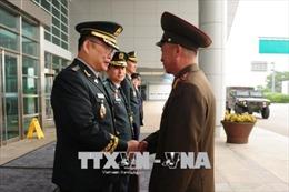 Hàn Quốc ngừng xây dựng các căn cứ quân sự sát biên giới Triều Tiên