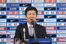 WORLD CUP 2018: Chủ tịch Liên đoàn bóng đá Hàn Quốc xin lỗi cổ động viên nhà