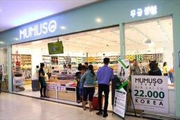 Sau vụ Con Cưng, Mumuso, còn bao nhiêu hàng hóa bị giả xuất xứ?
