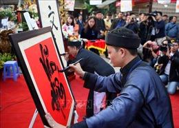 Phong phú các chương trình văn hóa nghệ thuật mừng Tết Nguyên đán Kỷ Hợi 2019