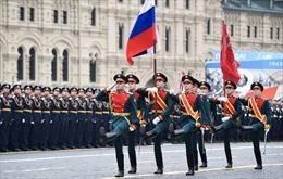Nga mời Tổng thống Ukraine dự Kỷ niệm 75 năm Chiến thắng phát xít