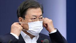 Vì sao Hàn Quốc vẫn chưa tiêm vaccine COVID cho người dân