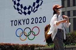 Khai mạc Olympic Tokyo 2020 - Kỳ Thế vận hội đặc biệt nhất lịch sử