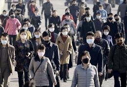 Triều Tiên từ chối gần 3 triệu liều vaccine COVID-19, nhường nước khó khăn