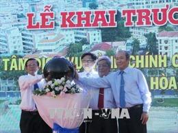Đưa vào hoạt động Trung tâm Dịch vụ hành chính công trực tuyến tỉnh Khánh Hòa