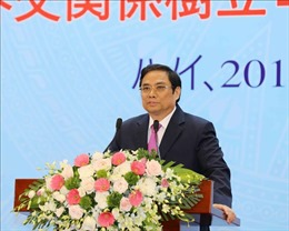Kỷ niệm 45 năm thiết lập quan hệ ngoại giao Việt Nam-Nhật Bản