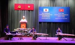Thành phố Hồ Chí Minh kỷ niệm 45 năm Ngày thiết lập quan hệ ngoại giao Việt Nam - Nhật Bản