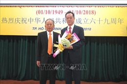 Họp mặt kỷ niệm 69 năm Quốc khánh Trung Quốc