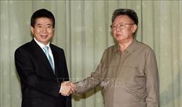 Hàn Quốc, Triều Tiên kỷ niệm Hội nghị thượng đỉnh liên Triều năm 2007