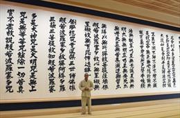 Triển lãm thư pháp lớn nhất thế giới tại Nhật Bản của một người mắc hội chứng Down