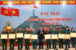 Đại hội Thi đua Quyết thắng lực lượng vũ trang tỉnh Hà Giang