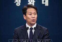 Lãnh đạo Hàn Quốc thăm thực địa rà phá bom mìn tìm binh lính chiến tranh tử trận