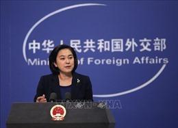 Trung Quốc hoãn đối thoại an ninh theo yêu cầu của Mỹ
