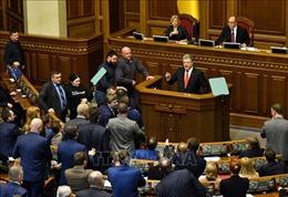 Lo ngại mối đe doạ mới về an ninh tại miền Đông Ukraine