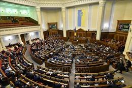Ukraine sẽ bầu cử tổng thống vào tháng 3 năm sau