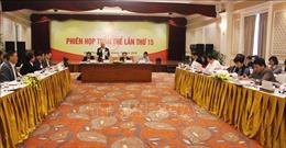 Ủy ban Pháp luật của Quốc hội họp phiên toàn thể lần thứ 15