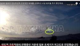 Hàn Quốc, Nhật Bản bắt đầu thảo luận về sự cố radar