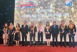 Công bố và trao Giải 'Thương hiệu Việt được yêu thích nhất năm 2019'