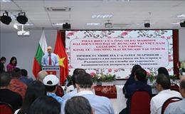 Thành phố Hồ Chí Minh kỷ niệm 141 năm Quốc khánh Bungaria