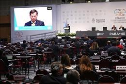 Việt Nam tham dự Hội nghị cấp cao Liên hợp quốc về hợp tác Nam – Nam lần thứ hai