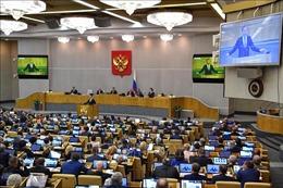 Hạ viện thông qua dự thảo luật chống tin giả và tăng cường chủ quyền đối với Internet